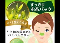 Clear Spar 毛穴パック(緑)