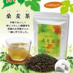 桑麦(そうばく)茶